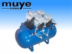 Oilfree Air Compressor