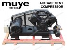 Air Compressor, Basement Air Compressor, Basement, Platform Air Compressor.Piston Air Compressor